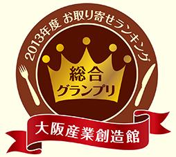 badge_01_2013